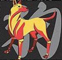 Horoscop Chinezesc 2009: Zodia Caine