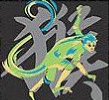 Horoscop Chinezesc 2009: Zodia Maimutei
