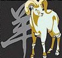 horoscop chinezesc zodia oaie capra 2009 Horoscop Chinezesc 2009: Zodia Capra